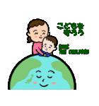 SDGs世界のゴール ラインスタンプ 日本語版(個別スタンプ:20)