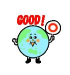 SDGs世界のゴール ラインスタンプ 日本語版(個別スタンプ:23)