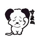 よくいる犬(個別スタンプ:01)