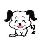 よくいる犬(個別スタンプ:03)