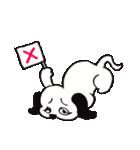 よくいる犬(個別スタンプ:08)