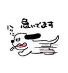 よくいる犬(個別スタンプ:11)