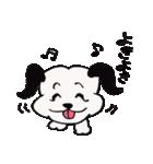 よくいる犬(個別スタンプ:15)