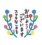 お花いっぱい長文で縦書きな気遣いスタンプ(個別スタンプ:01)