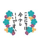 お花いっぱい長文で縦書きな気遣いスタンプ(個別スタンプ:02)
