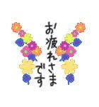 お花いっぱい長文で縦書きな気遣いスタンプ(個別スタンプ:03)