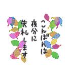 お花いっぱい長文で縦書きな気遣いスタンプ(個別スタンプ:04)