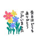 お花いっぱい長文で縦書きな気遣いスタンプ(個別スタンプ:05)