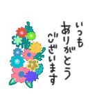 お花いっぱい長文で縦書きな気遣いスタンプ(個別スタンプ:06)