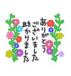 お花いっぱい長文で縦書きな気遣いスタンプ(個別スタンプ:07)
