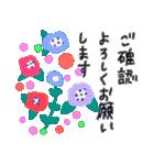 お花いっぱい長文で縦書きな気遣いスタンプ(個別スタンプ:13)
