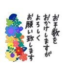 お花いっぱい長文で縦書きな気遣いスタンプ(個別スタンプ:14)