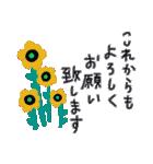 お花いっぱい長文で縦書きな気遣いスタンプ(個別スタンプ:15)