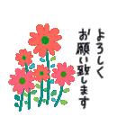 お花いっぱい長文で縦書きな気遣いスタンプ(個別スタンプ:16)