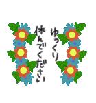 お花いっぱい長文で縦書きな気遣いスタンプ(個別スタンプ:18)
