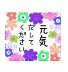お花いっぱい長文で縦書きな気遣いスタンプ(個別スタンプ:20)