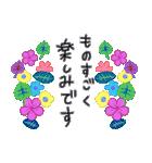 お花いっぱい長文で縦書きな気遣いスタンプ(個別スタンプ:22)