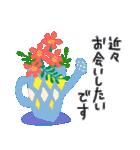 お花いっぱい長文で縦書きな気遣いスタンプ(個別スタンプ:25)