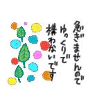 お花いっぱい長文で縦書きな気遣いスタンプ(個別スタンプ:27)
