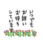 お花いっぱい長文で縦書きな気遣いスタンプ(個別スタンプ:29)