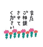 お花いっぱい長文で縦書きな気遣いスタンプ(個別スタンプ:30)