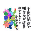 お花いっぱい長文で縦書きな気遣いスタンプ(個別スタンプ:31)