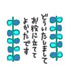お花いっぱい長文で縦書きな気遣いスタンプ(個別スタンプ:33)