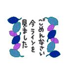 お花いっぱい長文で縦書きな気遣いスタンプ(個別スタンプ:38)
