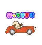 【動く】毎日使える!フラダンスな犬(個別スタンプ:02)