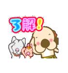 【動く】毎日使える!フラダンスな犬(個別スタンプ:04)