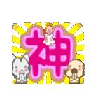 【動く】毎日使える!フラダンスな犬(個別スタンプ:08)