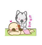 【動く】毎日使える!フラダンスな犬(個別スタンプ:10)