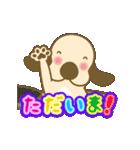 【動く】毎日使える!フラダンスな犬(個別スタンプ:12)