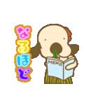 【動く】毎日使える!フラダンスな犬(個別スタンプ:13)