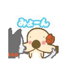 【動く】毎日使える!フラダンスな犬(個別スタンプ:17)