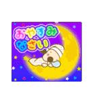 【動く】毎日使える!フラダンスな犬(個別スタンプ:24)