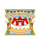 【動く★お誕生日】ロイヤル(個別スタンプ:03)