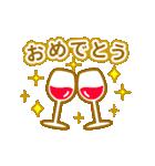 【動く★お誕生日】ロイヤル(個別スタンプ:04)
