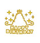 【動く★お誕生日】ロイヤル(個別スタンプ:05)