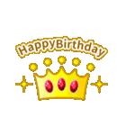 【動く★お誕生日】ロイヤル(個別スタンプ:07)