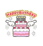【動く★お誕生日】ロイヤル(個別スタンプ:09)