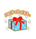 【動く★お誕生日】ロイヤル(個別スタンプ:11)