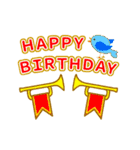 【動く★お誕生日】ロイヤル(個別スタンプ:12)
