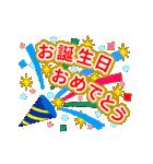 【動く★お誕生日】ロイヤル(個別スタンプ:13)