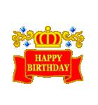 【動く★お誕生日】ロイヤル(個別スタンプ:14)