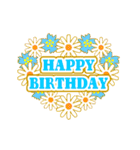 【動く★お誕生日】ロイヤル(個別スタンプ:15)