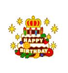 【動く★お誕生日】ロイヤル(個別スタンプ:16)