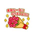 【動く★お誕生日】ロイヤル(個別スタンプ:17)