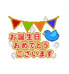 【動く★お誕生日】ロイヤル(個別スタンプ:18)
