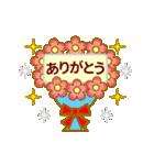【動く★お誕生日】ロイヤル(個別スタンプ:19)